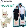 S&NDセカンドマルシェバッグエコバッグメンズレディース白生成りプリントママバッグお買い物バッグ