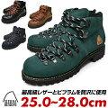 SIERRADESIGNSシエラデザインズブーツメンズ冬本革革レザーマウンテンブーツグッドイヤー製法黒茶色緑紺ビブラムソール25cm25.5cm26cm26.5cm27cm27.5cm28cm大きいサイズ紐紐靴靴送料無料