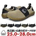 シエラデザインシエラデザインズ安全靴スニーカースリッポンメンズ黒ネイビーカーキベージュおしゃれローカット紐紐靴靴先芯樹脂屈曲性25cm25.5cm26cm26.5cm27cm28cmSIERRADESIGNS