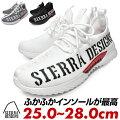 シエラデザインシエラデザインズスニーカーメンズ白黒グレーおしゃれローカット靴シューズニット軽量軽い歩きやすい疲れない春夏25cm26cm27cm28cmSIERRADESIGNS