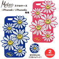 ��p5��MeteoiPhone6iPhone6S���ޥۥ��������ꥳ�󤫤襤������饯�������ޡ��ȥե���������?�ԥ󥯥֥롼iPhone���������ޥۥ��С���ƥ�MK-0062���顼�������б�