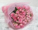 【スプレー咲きの淡いピンク色バラ20本を花束にして カスミソウを入れて】【生花】【花束】【誕生日】【お祝い】【記念日】【フラワーギフト】【バラ】