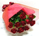 【真っ赤なバラ10本を花束にして】【生花】【花束】【誕生日】【お祝い】【記念日】【フラワーギフト】【バラ】