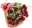 【真っ赤なバラ20本とカスミソウを花束にして】【生花】【花束】【誕生日】【お祝い】【記念日】【フラワーギフト】【バラ】