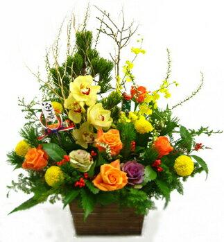 【送料無料!お正月用アレンジ 豪華!オレンジバラと雪柳と紅白葉牡丹】【迎春アレンジ】【年越し特集】【正月 花 生花】