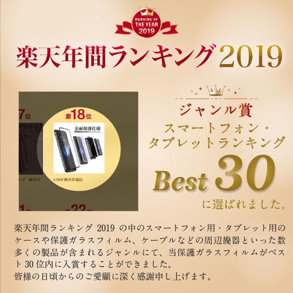 928c82b2f3 LOOF楽天市場店. 1,480円 (送料無料)