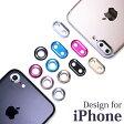 カメラレンズ 保護カバー iPhone 7/7Plus iphone7 iphone7 plusアイフォン7 レンズ保護 アルミニウム 合金 カメラ 保護 耐衝撃リング 保護シール アルミ リング カメラ レンズ 保護リング アイフォンカメラ保護カバー 05P03Dec16