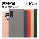 LOOF isai V30+ 上質な手触り 薄型 手帳型ケース 手帳型 財布型 ブック型 LGカバー LG V30プラス エルジー...