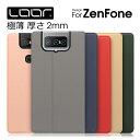 【上質な手触り】 ZenFone6 ケース 手帳型 ZenF...