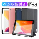 【ペンの収納が便利】 New iPad Air カバー iP