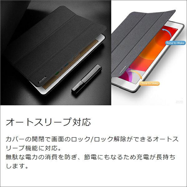 【ペンの収納が便利】iPadPro11インチ12.9インチカバー202010.2ケースiPadAir10.5iPadmini510.5インチiPadPro12.9ケースペン収納付きiPad2018ブック型カバーiPad9.72017ペン収納ブック型オートスリープスタンドアイパッドiPadケースiPadカバー