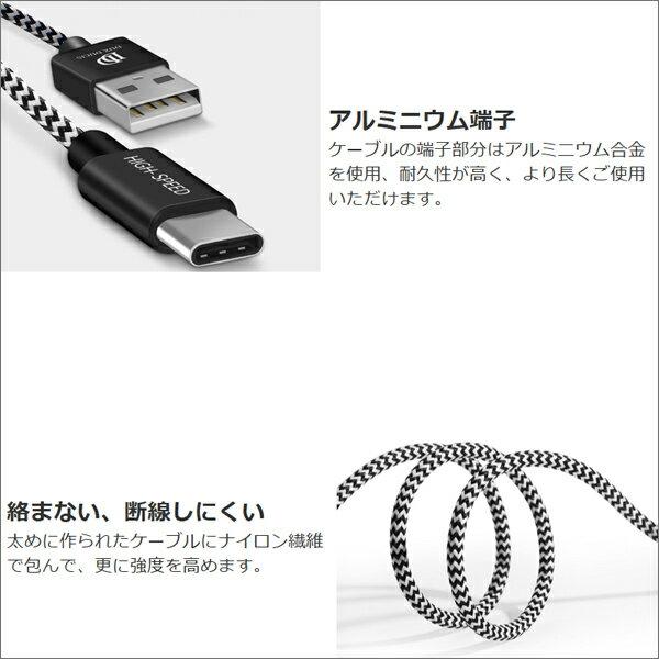 最短翌日配達 急速充電 Type-C ケーブル USB-C typeC USBケーブル アンドロイド端末用ケーブル USB C ケーブル 短い コンパクト 断線しにくい断線防止 頑丈 急速充電 絡まない 長い データ転送 充電ケーブル 25CM 50CM 100CM 150CM 200CM 300CM DUX DUICS