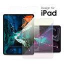 iPad Pro 2018 ガラスフィルム iPadPro