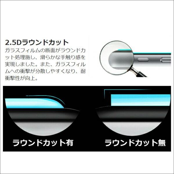 【 キズに強い 9H 】 iPad mini 2019 ガラスフィルム ブルーライトカット mini4 フィルム mini3 保護フィルム mini2 保護ガラス iPadmini mini5 液晶保護フィルム アイパッドミニ ガラスシート ガラス 0.3mm