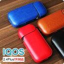 名入れ対応 最短翌日配達 送料無料 IQOS ケース カバー IQOS 2.4Plus 対応 軽量 シンプル アイコスケース アイコス 新型対応 保護ケース 保護カバー コンパクト 本体ケース LOOFオリジナル