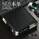 本革 IQOS ケース カバー 財布型 手帳型 ブック型 IQOS 2.4Plus 対応 軽量 シンプル アイコスケース アイコス 新型対応 保護ケース 保護カバー コンパクト 財布代わり カード収納 大容量収納 ストラップリング付き
