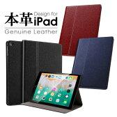 ipad ari2 ブック型カバー iPad mini 4 カバー ブック型 手帳型 ipadari2カバー iPad Air2/mini 4 ブック型ケース 牛革使用 オートスリープ機能付き 手帳型ケース Air2 mini4 軽量 スタンド スリープ切り替え 牛革 革 アイパッドカバー人気 LOOF Original HOT 05P03Dec16