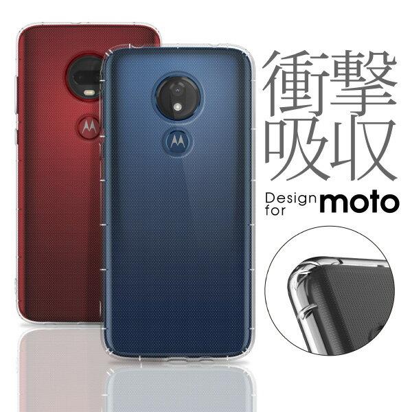 スマートフォン・携帯電話アクセサリー, ケース・カバー  motorola g7 plus moto g7 power