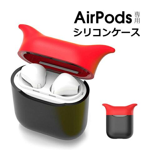 耐衝撃 AirPods ケース ストラップ付き エアポッド カバー 携帯 便利 収納ケース 持ち運びやすい カニカン ストラップ 収納 保護ケース シリコン