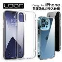 【背面強化ガラス】 iPhone 12 ケース iPhone