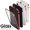LOOF Hybrid iPhone11 11pro max ケース XS Max iPhoneXS XR カバー 背面ガラス バンパー iPho……