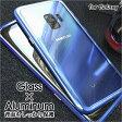 強化ガラス付き Galaxyケース 全面 Galaxy S8ケース Galaxy S8+ケース バンパー SC-02J SCV36 SC-03J SCV35 背面保護 耐衝撃 落下防止 強化ガラス アルミバンパー 全面保護 ギャラクシー 人気 おしゃれ かわいい LUPHIE hybrid