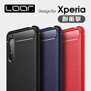 【 ブラシ仕上げ 炭素繊維調 】 耐衝撃 Xperia XZ