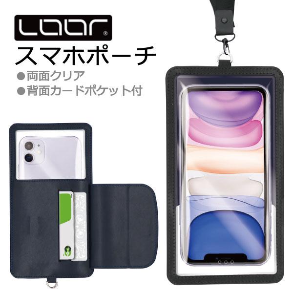 カードポケット付き ネックストラップ付きケース首かけケーススマートフォンポーチスマホカバー首かけポーチカード収納iPhoneX