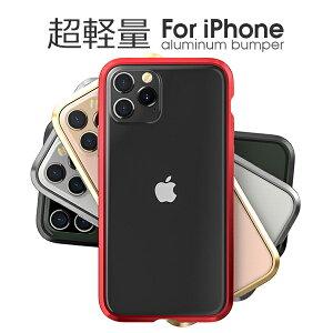 7fa092c12d LOOF 背面プレート付き iPhoneXS iPhoneX バンパー ケース カバー iPhone8 アルミバンパー バンパーケース iPhone7  iPhone6s iPhone5s iPhone SE 6Plus 6sPlus 7Plus ...
