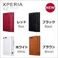 本革 Xperia XZ Premium ケース