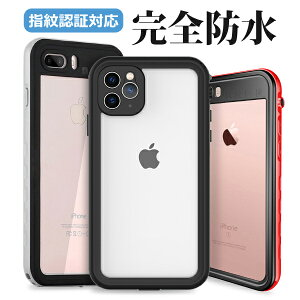 df612acca4 【完全防水仕様】 iPhoneXS Max ケース 防水 iPhone XR XS カバー iPhone8 iPhoneX iPhone5.  ¥1,970 · iPhone8 ケース 防水 防塵 耐衝撃 ...