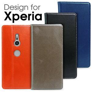 40f5d2555d LOOF Simplle 本革 Xperia 1 ケース 手帳型 XZ3 カバー XZ2 手帳型ケース SO