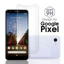 【高品質基板材】 Google Pixel 3a ガラスフィ