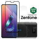 【高品質基板材】 ZenFone 6 ガラスフィルム Max...