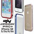 LJY SWORD PRO+ 2色 ツートン iPhone SE/5/5s/6/6s ストラップ ホール アルミニウム バンパーケース sword ケース アルミ ハードケース バンパー フレーム カバー iphone5 iPhone6 iPhone6s iphoneSE アイフォンSE アイフォン6 アルミケース 正規品 05P03Dec16
