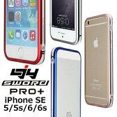 【人気のバンパーが更に進化した形】 LJY SWORD PRO+ 2色 ツートン iPhone SE/5/5s/6/6s ストラップ ホール アルミニウム バンパーケース sword ケース アルミ ハードケース バンパー フレーム カバー iphone5 iPhone6 iPhone6s iphoneSE アイフォンSE アイフォン6