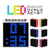 Time Box LEDライト スピーカー ブルートゥース Bluetooth ワイヤレス 無線 LED付き ライト 付き iPhone スマートフォン対応 人気 大容量バッテリー 高音質 重低音 低音 照明 持ち運び 携帯 アンプ内蔵スピーカー 05P03Dec16