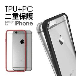 透明背面プレート付き Iphone8 ケース クリア クリアカバー Iphone7 Iphone6 Plus Iphone5 Iphone Se 6plus 6splus 7plus 8plus カバー 背面保護 ロゴ見える Tpu Pc 耐衝撃 レッド Red Iphoneケース アイフォンカバー アイフォン8