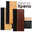 【天然木使用】 Xperia 1 ケース XZ3 手帳型 カ