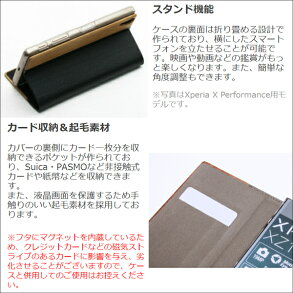 【天然木使用】 Xperia XZ1 ケース 手帳型 XZ1Compact 手帳型カバー Xpeira XZ XZs XZPremium X Compact X Performance Z5 Z5Premium Z4 エクスペリア カバー 財布型 手帳型カバー ウッドケース 木製ケース 財布型 ブック型 手帳型ケース 木製 Xpeiraケース Xpeiraカバー