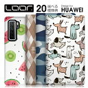 LOOF Selfee HUAWEI P40 Pro lit