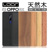 LOOF Nature OPPO Find X3 Pro A54 5G A73 Reno3 A Find X2 pro ケース A5 2020 カバー 手帳型 Reno 10x Zoom R17 Neo 手帳型ケース R15 Pro カバー AX7 R17Neo R17Pro R15Neo R15Pro 手帳型カバー スマホケース ウッド 左利き 天然木 カード収納 ベルト無し