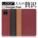 top gg - 【スマホ】Google Pixel 3aのうわさ、399ドルで5月7日に発売?