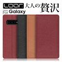 LOOF Casual Galaxy S10 ケース 手帳型...