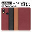 LOOF Royale ZenFone 7 Pro 6 ケー
