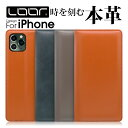 LOOF Simplle iPhone 12 ケース iPhone 11 Pro Max カバー iPhone12 SE 第二世代 2020 SE2 手……