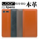 LOOF Simplle 本革 Xperia 1 ケース 手帳型 XZ3 カバー ACE 手帳型ケース XZ2 SO-03L SOV40 SO……
