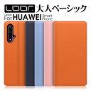 LOOF Pastel HUAWEI P40 Pro lit