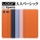 LOOF Pastel Xperia Ace ケース 手帳型...