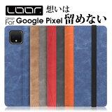 【オシャレなバイカラー】 LOOF Retro Google Pixel 3a XL ケース 手帳型 Pixel3 カバー グーグル ピクセル 手帳型ケース 手帳型カバー カードポケット カード収納 シンプル バイカラー ツートーン マグネット不使用
